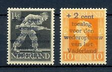 NEDERLAND 1945 PRIVE OPDRUK + 2 ct -VOOR DEN OPBOUW VAN HET VADERLAND **PF @3