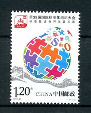 China 2016 MNH 39th ISO Standards General Assembly 1v Set Stamps