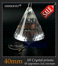 10 Rainbow Chandelier Glass Crystals Lamp Prisms Parts Hanging Drop Pendant 40mm