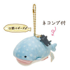 Open Mouth Whale Jinbei Plush Keychain Mascot Holder ❤ San-X Japan NEW