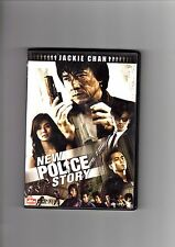 Jackie Chan`s New Police Story  / DVD #10711