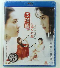 Sex and Zen 2 Region A Blu-ray Chinese movie English Subtitled Shu Qi 玉蒲團二之玉女心經