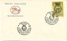 Italia 2003 FDC 4 centenario fondazione Accademia dei Lincei 2715   Mnh