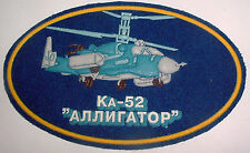 RUSSIAN PATCHES-RUSSIAN HELICOPTER PILOT/CREW PATCH KA-52  'ALIGATOR'