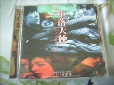 a941981 CD Fallen Angels Wong Kar Wai Film Soundtrack 墜落天使