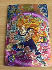 Carte Dragon Ball Z DBZ Dragon Ball Heroes Jaakuryu Mission Part 5 #HJ5-CP1 Holo