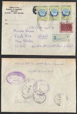 1988 Kuwait Embassy of Afghanistan R-Cover to Abu Dhabi [bl0029]