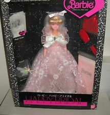 #6774 NRFB Vintage Ban Dai Japan Happy Bridal #14 Barbie Doll Foreign Issue