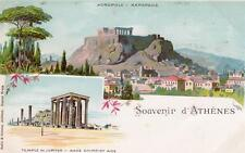Athens Athenes Early Gruss Aus type Vignette  (B) unused old postcard