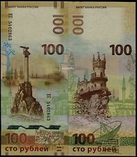 Russia 2015 Commemorative Banknotes 100 Rubles Reunion of the Crimea UNC