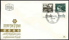 Israel 1973, 20a, 65a Landscape Definitives FDC First Day Cover #C25876