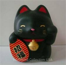 Japanese  Maneki Neko Black Cat/ Piggy Bank/New in Box Made in Japan