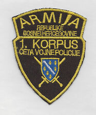 BOSNIA ARMY -  SQUAD OF MILITARY POLICE , 1st CORPS  - Type 1:  large 90 x 70 mm