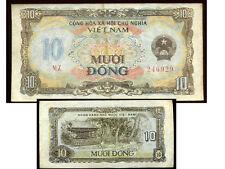 VIETNAM   10  Dông, 1980  (  246929  )