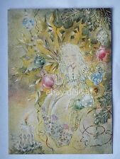 SULAMITH WULFING original art post card print vintage fantasy 36 Christmas swing