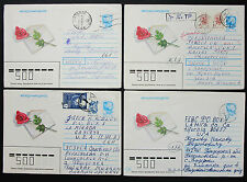 Russia USSR CCCP set of 4 covers Illustrated Rose Lupo rusia cartas (h-8198