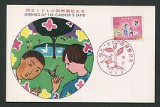 JAPAN MK 1965 KINDERDÖRFER MAXIMUMKARTE CARTE MAXIMUM CARD MC CM c9591
