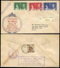 HONG KONG 1937 KG6 CORONATION REGISTERED ILLUSTRATED FDC + 1c...DAVLIS STAMP CO