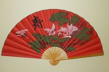 "NEW ORIENTAL 60"" X 35"" CRANE BIRDS IN BONSAI TREES RED BAMBOO WALL FAN LONGEVITY"