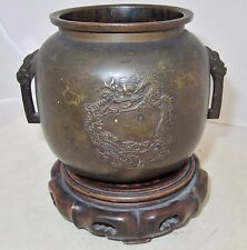 "Antique ? Chinese Bronze Censer with DRAGONS, Xuande Ming Marks & Stand  (5.5"")"
