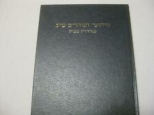 Hebrew Moshe MAHARAM SHIK on Masechet SANHEDRIM MAKKOT 1ST Edi. from Manuscripts