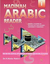 Madinah Arabic Reader Book 1 By Dr.V. Abdur Rahim