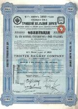 Original Russia Imperial 4.5% Bond 1910 Troitzk Railway £100 Uncancelled coupons