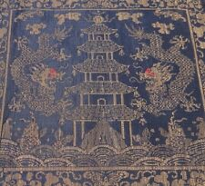 19th C. Qing [Ch'ing] [Ching] Dynasty Chinese Silk Brocade Dragon Kang Cover