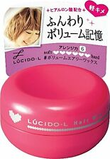 Lucido-L Volume Airy Hair Wax 20g