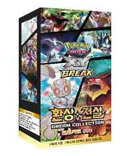 "Pokemon cards XY BREAK ""Dream Collection"" Booster Box (20 pack) / Korean Ver"