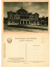 CPA Academia de l'armee rouge. MOSCOW MOSCOU MOSKVA Russia (309257)