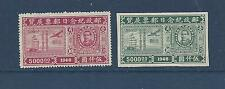 CHINA - 784-785 - MNGAI - 784 - PERF - 785 - IMPERF - 1948 - STAMP EXPO
