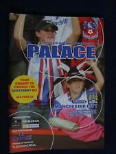 CRYSTAL PALACE v MANCHESTER CITY - 2004/05 SEASON (PREMIERSHIP)