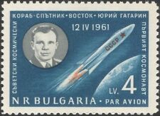Bulgaria 1961 Yuri Gagarin/First Manned Space Flight/Rockets/Astronaut 1v n37279