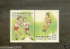 CHINA TAIWAN - 1981 - Scott #2260-61 - Females Playing Soccer - 2 MNH Stamps