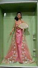 2015 MUTYA Global Glamour Collection GOLD LABEL Barbie Fan Club Doll LE4400 !!