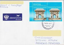 RUSSIA JOINT WITH KOREA LETTER COVER TO NAGORNO KARABAKH ARMENIA R16946