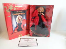 BARBIE LIMITED EDITION - MANN'S CHINESE THEATRE BARBIE- MATTEL 1999 - NEW IN BOX