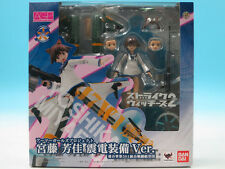 AGP Armor Girls Project Strike Witches 2 Yoshika Miyafuji Shinden Equipped v...
