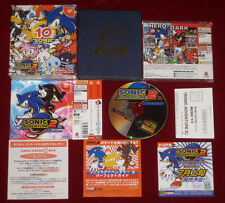 *Complete* Sega Dreamcast SONIC ADVENTURE 2 10TH ANNIVERSARY BIRTHDAY PACK Japan