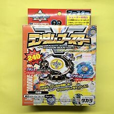 Old Plastic Beyblade Draciel S Perfect Defenser Ver. Random Booster 5 TAKARA
