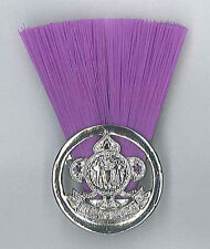 SCOUTS OF BELIZE - SCOUT COMMISSIONER (PURPLE COLOUR) Metal Plume / Hat Patch