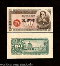 JAPAN 50 SEN P61 1948 TAISUKE UNC BILL JAPANESE WORLD CURRENCY MONEY BANK NOTE