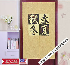 Japanese NOREN Doorway Curtain Four Season 85x145cm