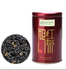 Superfine Chinese Gongfu Keemun Black Tea - Aromatic Snail - Frgrant and Mellow
