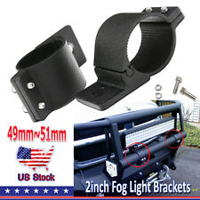 2INCH LED LIGHT BAR MOUNTS BULL BAR 4X4 MOUNT BRACKETS HOLDERS CLAMP