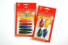 Faber Castell first grip and grasp grip crayons for developing fine motor skills