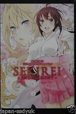 "JAPAN Sakurako Gokurakuin Visual Collection Book ""Sekirei Endearment"" Art Book"