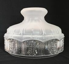 SATIN ETCHED DOME 501 STYLE SHADE fits ALADDIN MILLER RAYO ROCHESTER OIL LAMPs