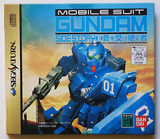 MOBILE SUIT GUNDAM SIDE STORY II 2 sur Sega SATURN